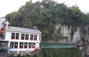 fangweng-restaurant-8[17]