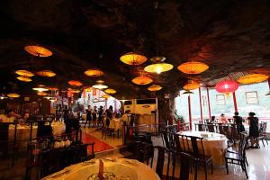 hanging restaurant fangweng