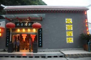 unusual-restaurant-sanyou-cave-fangweng